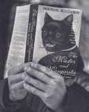 """Vienos knygos istorija : """"Meistras ir Margarita"""""""
